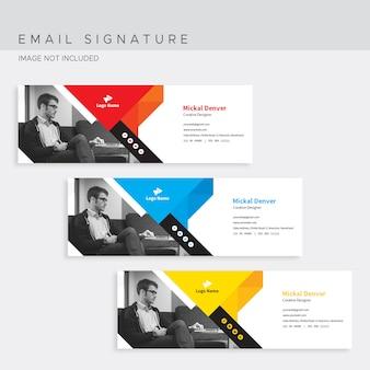 Шаблон электронной почты для подписи