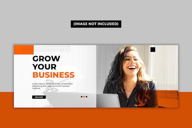 ビジネスfacebookカバーページテンプレート