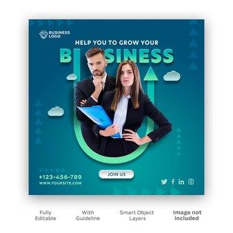 Шаблон сообщения в instagram для продвижения бизнеса free psd