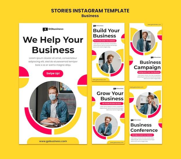 비즈니스 도움말 instagram 스토리 템플릿
