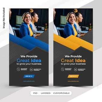 Дизайн шаблона поста business insta stories