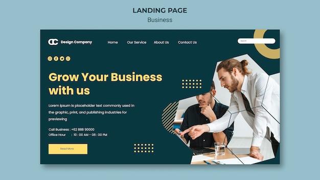 ビジネスランディングページテンプレート