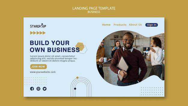 Шаблон целевой страницы для бизнеса