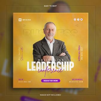 비즈니스 리더십 회의 소셜 미디어 인스타그램 포스트 템플릿
