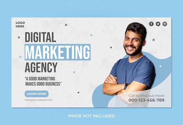 비즈니스 마케팅 대행사 및 기업 웹 배너 템플릿