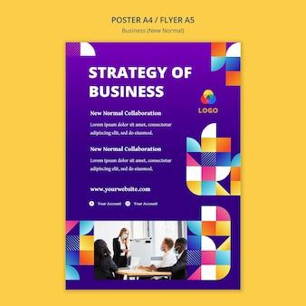 Бизнес новый нормальный плакат шаблон концепции