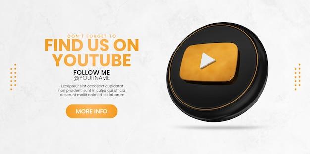 소셜 미디어 배너 템플릿에 대한 3d 렌더링 골드 유튜브 아이콘 비즈니스 페이지 프로모션