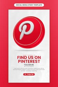 Instagram およびソーシャル メディア ストーリー テンプレート用の 3 d レンダリング pinterest アイコンを使用したビジネス ページのプロモーション