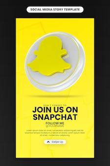 Instagram およびソーシャル メディア ストーリー テンプレートの 3 d レンダリング スナップチャット アイコンを使用したビジネス ページのプロモーション