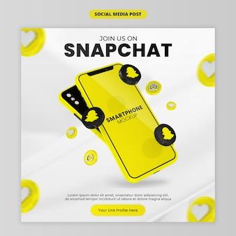 ソーシャルメディアやinstagramの投稿のためのスマートフォンによるビジネスページのプロモーション