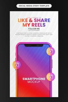 Продвижение бизнес-страницы с помощью смартфона для социальных сетей и шаблона истории instagram