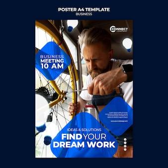 비즈니스 포스터 디자인 서식 파일
