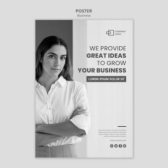 Шаблон бизнес-плаката