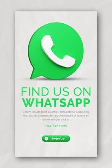 Whatsapp 인스 타 그램 스토리 템플릿에 대한 비즈니스 프로모션 3d 렌더링 아이콘