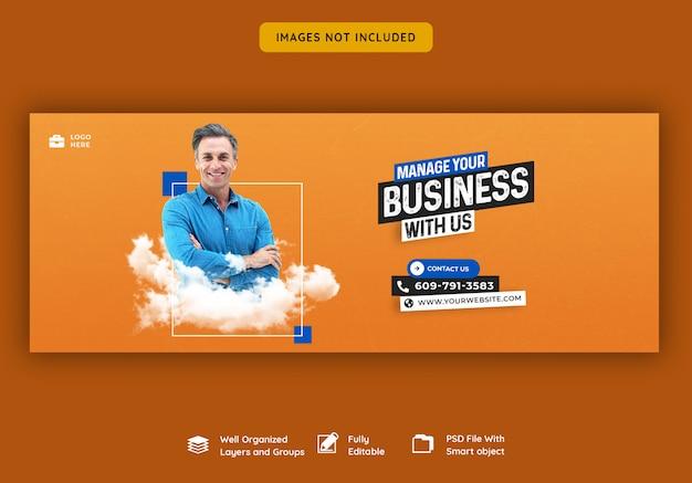 Бизнес продвижение и корпоративный шаблон обложки facebook