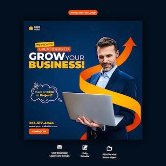 Шаблон бизнес-продвижения и корпоративного баннера в социальных сетях