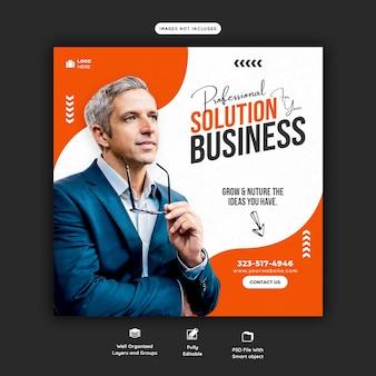 Бизнес-продвижение и шаблон корпоративного баннера в социальных сетях