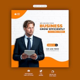 사업 추진 및 기업 소셜 미디어 배너 템플릿