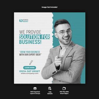 Бизнес-продвижение и корпоративный шаблон поста в социальных сетях