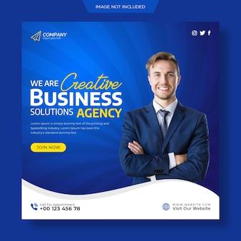 Бизнес-продвижение и корпоративный пост в социальных сетях или шаблон поста в инстаграм премиум psd