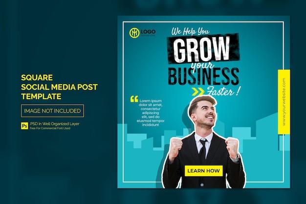 Продвижение бизнеса и корпоративный пост в социальных сетях или шаблон квадратного баннера