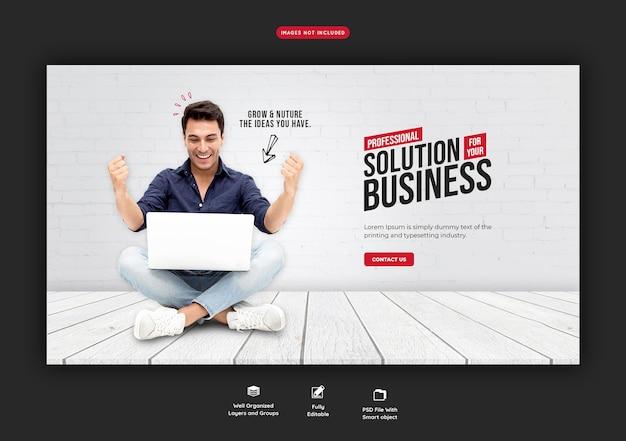 Продвижение бизнеса и шаблон корпоративного веб-баннера