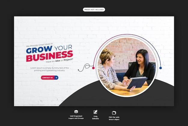 Продвижение бизнеса и корпоративный веб-баннер