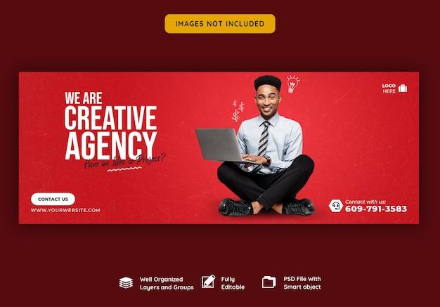 사업 추진 및 창의적인 페이스 북 표지 템플릿