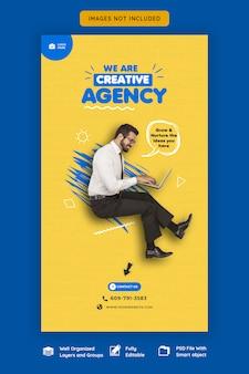 Шаблон продвижения бизнеса и креативная история instagram