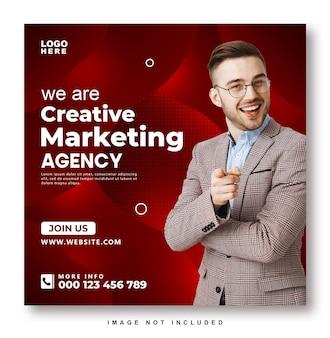 ビジネスプロモーションとクリエイティブマーケティングエージェンシーの投稿テンプレート