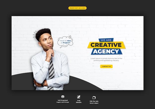 사업 추진 및 창의적인 웹 배너 템플릿
