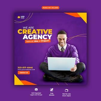 Promozione aziendale e modello di banner di social media creativo