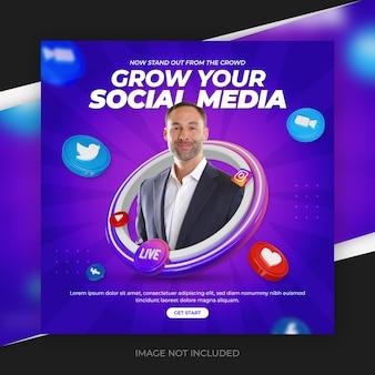 ビジネスソーシャルメディアのプロモーション後のテンプレート