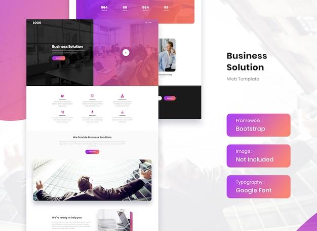 ビジネスソリューションのウェブサイトのランディングテンプレートのデザイン