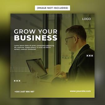 Бизнес шаблон для поста в социальных сетях