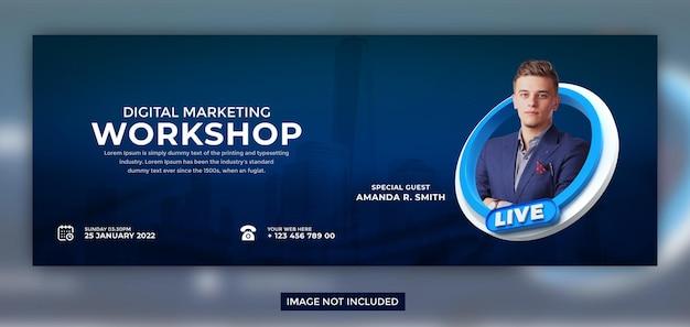 Бизнес вебинар конференция в социальных сетях обложка веб-баннер