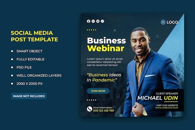 Флаер бизнес-вебинара в социальных сетях и веб-баннер