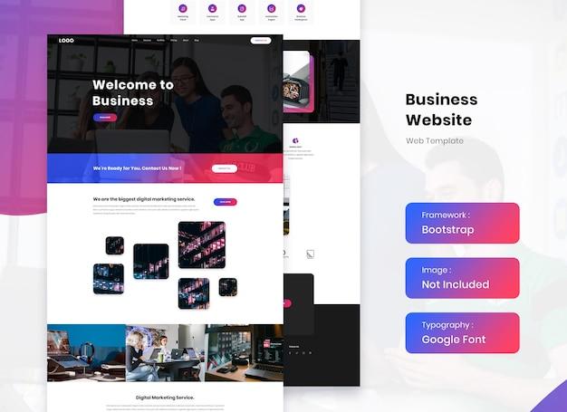 ビジネスのウェブサイトのランディングテンプレートデザイン