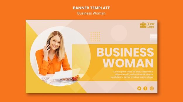 ビジネス女性コンセプトバナーテンプレート