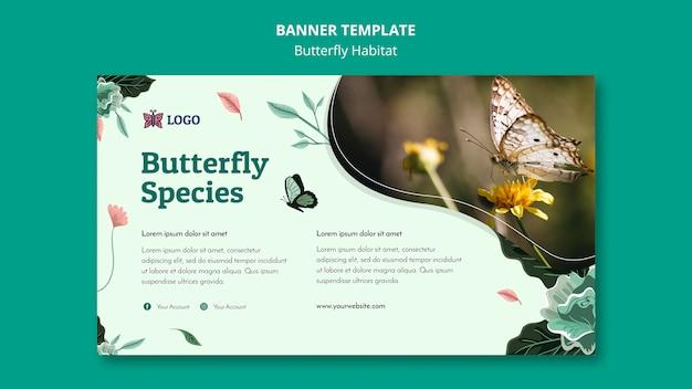 蝶の生息地のコンセプトバナーテンプレート