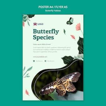 蝶の生息地のコンセプトチラシテンプレート