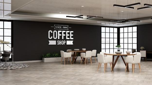 Макет логотипа кафе в зале ресторана с деревянным дизайнерским макетом внутренней стены