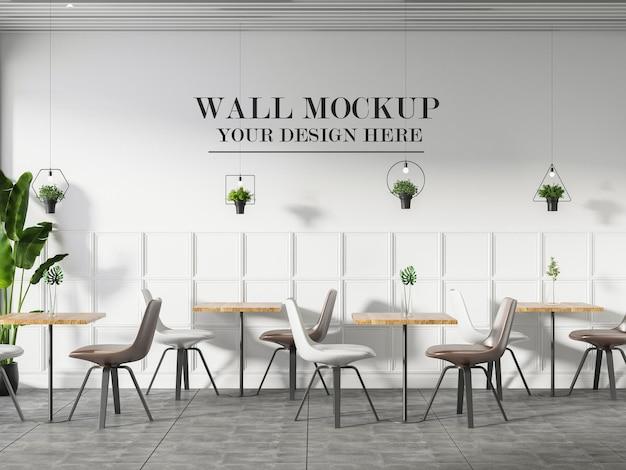카페 또는 레스토랑 벽 모형
