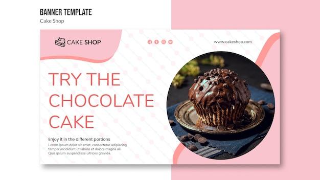 Modello dell'insegna di concetto del negozio di torta