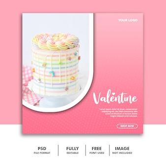 Cake valentine banner social media post instagram rainbow