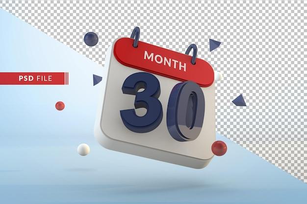 Календарь номер 30 изолированные шаблон 3d визуализации