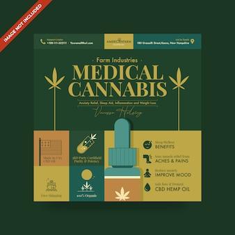 Cannabis hemp oil psd square flyer template