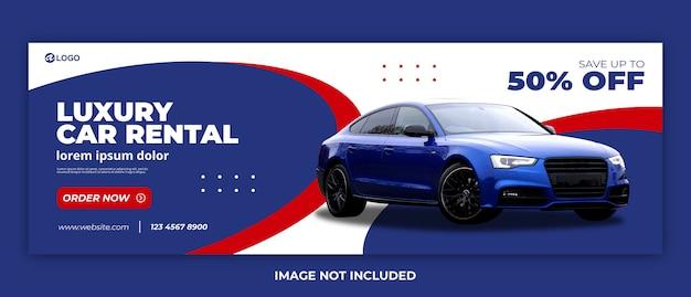 Прокат авто баннер современный веб шаблон премиум
