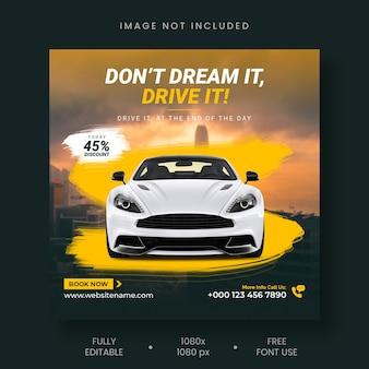 자동차 렌탈 인스타그램 소셜 미디어 게시물 배너 템플릿