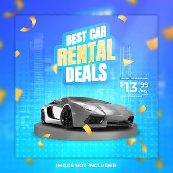 자동차 렌탈 프로모션 소셜 미디어 및 인스타그램 포스트 배너 템플릿 premium psd